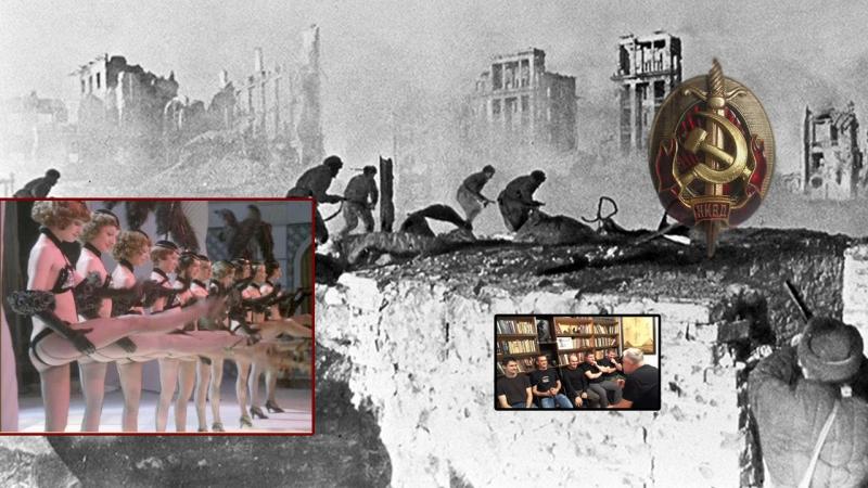 9-5 Странное поведение жён чекистов в Сталинградской битве («Война и мир»)