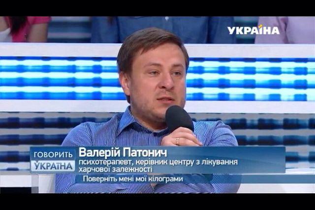Вся правда о киевском Центре лечения пищевой зависимости «Revocanda»