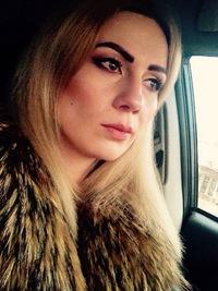 Юлия Ева