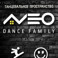 Логотип Танцевальное пространство NEODanceFamily (Тула)