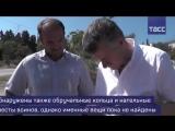В Севастополе во время реконструкции сквера были найдены останки солдат Крымской войны
