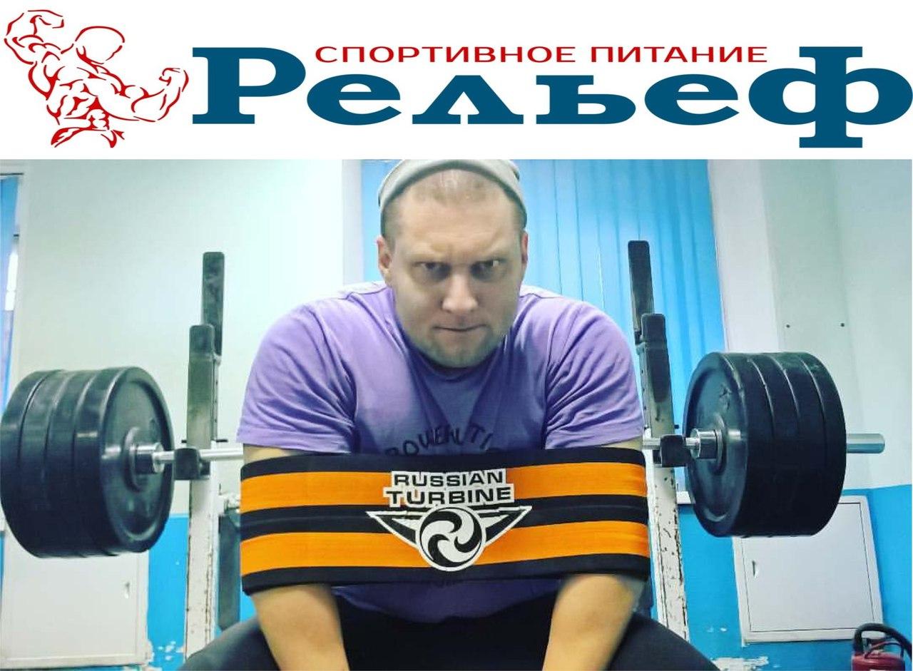 Роман Еловиков, Калуга - фото №15