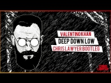 Valentino Khan - Deep Down Low (Chris Lawyer Bootleg)