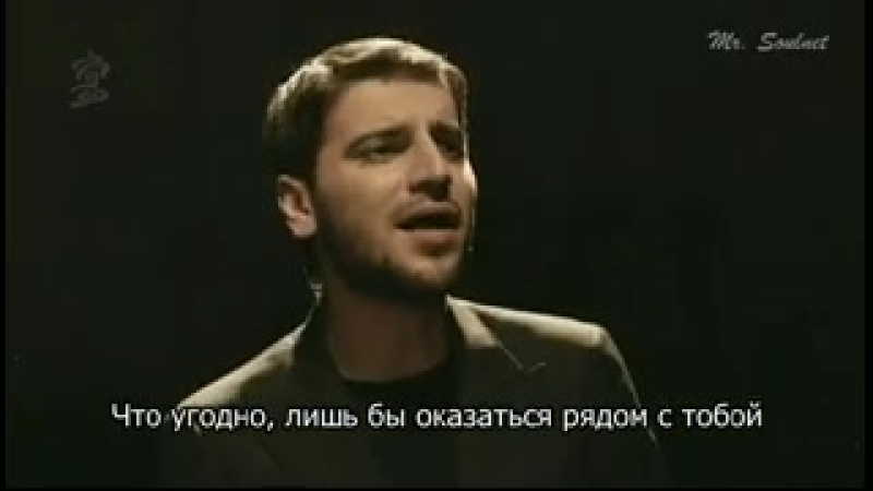Sami Yusuf - You Came To Me (rus) 720.240