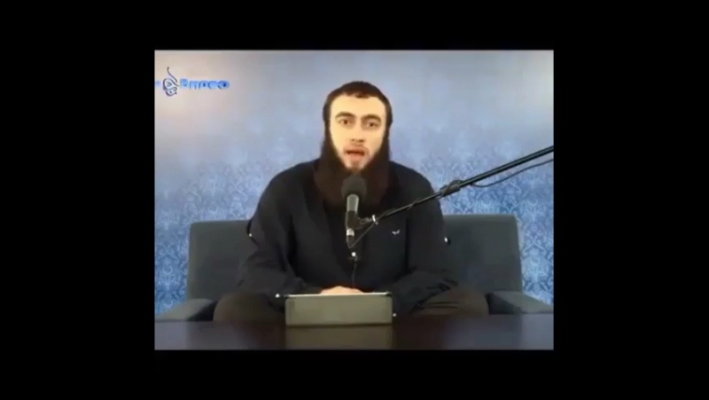 Абу Амин чуждые