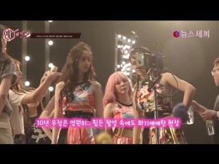 eNEWS24 SNSD - 'Holiday' M/V BTS