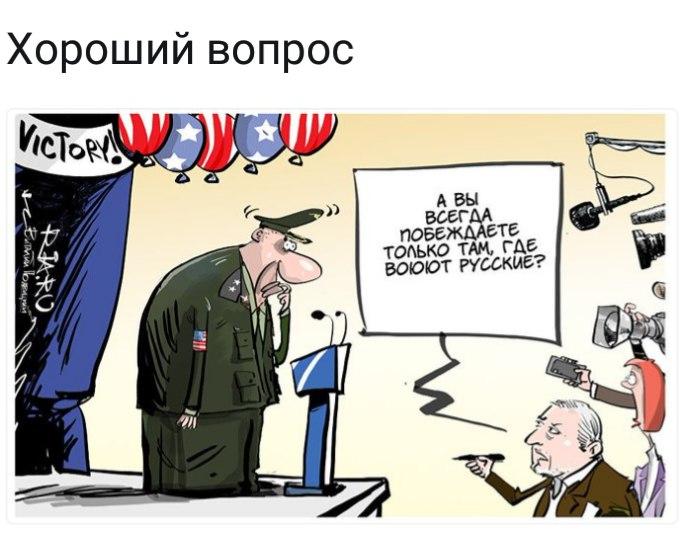 О политике - Страница 16 UAGY3ojR0W0