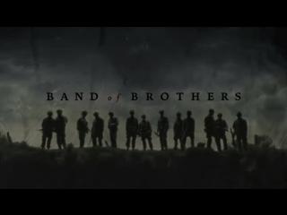 Братья по оружию (Band of Brothers) - Трейлер
