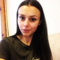 Катерина Багнюк