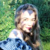 Диана Ефремова