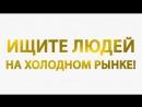Не факт, что ваша первая линия сработает! . Секреты бизнеса от Олега Басова и Алены Корвель.