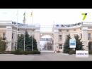 Экс-руководителей НПЗ объявили в розыск