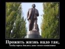 Gr_Bumer_Vokrug_odni_pidarasy_ @Ю (2)
