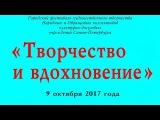 Хор русской народной песни ДКИТ