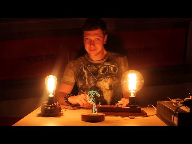 Изготовление светильника и ночника на чпу станке чпу24
