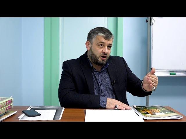 Seyid Ağa Rəşid - Usul dərsi, birinci Hələqat-3