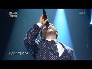 불후의명곡 KCM 열정(원곡 : 혜은이) 170114 퍼포먼스 끝장난다!!