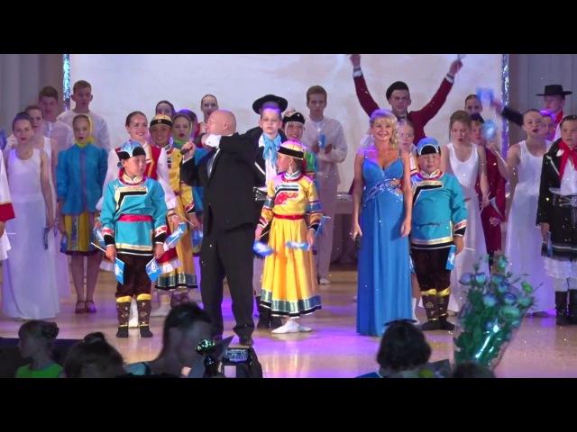 ГРАНД-ПРЕМИЯ 2016-2017 проекта БЕРЕГА НАДЕЖДЫ