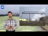 ПроВорониные новости | В порту Кавказ зреет экологическая катастрофа