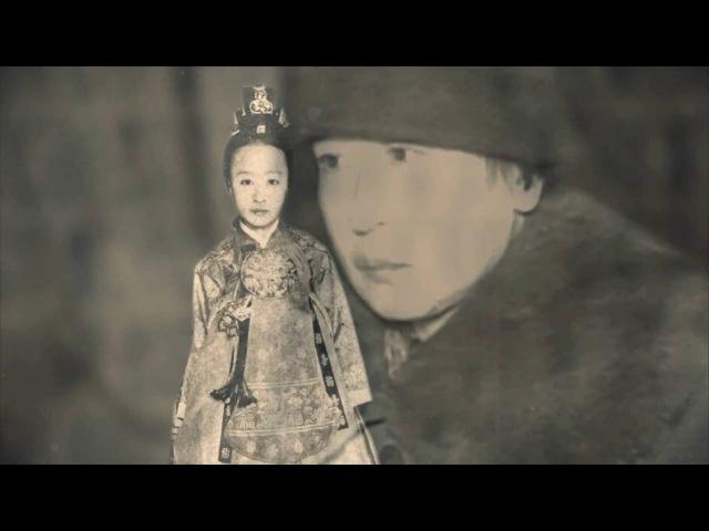 역사채널e - The history channel e 비운의 옹주 덕혜