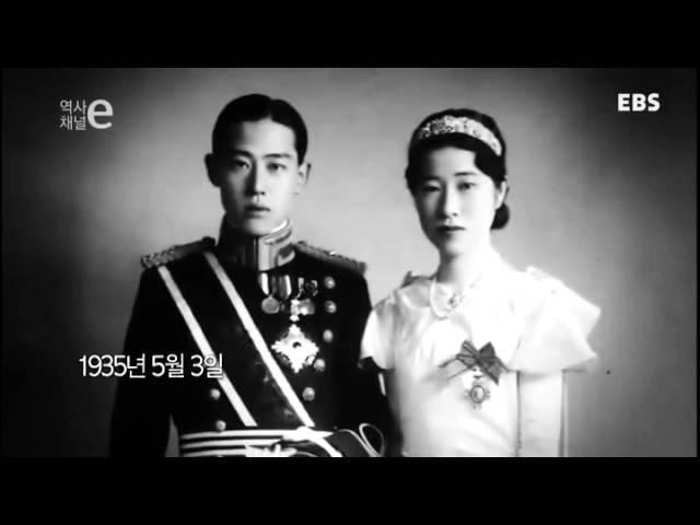 역사채널e - The history channel e_이우왕자_001