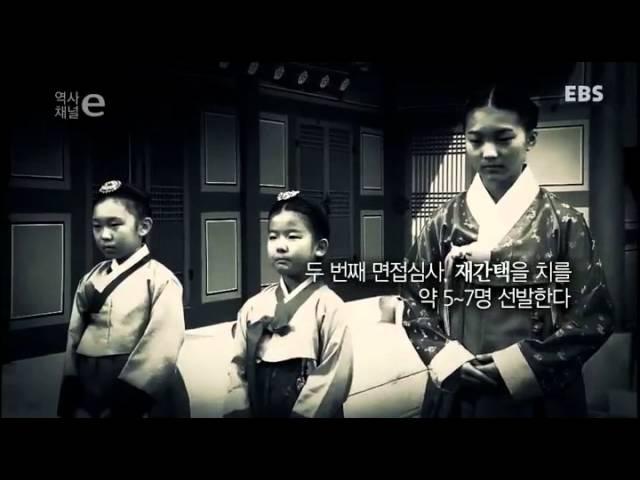 역사채널e - The history channel e_왕비의 자격