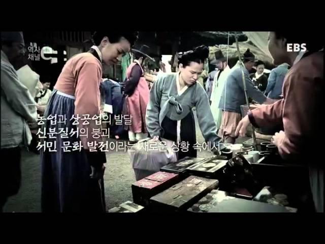 역사채널e - The history channel e_조선, 사치로 물들다_001