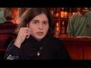 Взгляд 1997 (28.02.1997)
