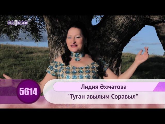 Лидия Ахметова -