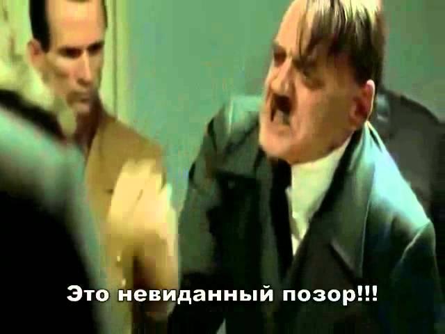 Гитлер возмущен Евровиденьем 2014 и Кончитой вурст Гитлер жжет