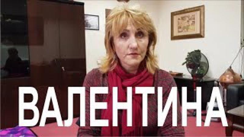 Валентина - Посланник Ра!