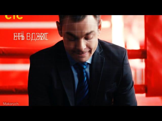 ► BMX 1x09 Дэн {Р. Курцын} и Феликс {С. Чирков}   Больно и без следов  