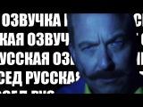 ФИЛЬМ HELLO NEIGHBOR В РЕАЛЬНОЙ ЖИЗНИ! (ПРИВЕТ СОСЕД РУССКАЯ ОЗВУЧКА RUS DUB) IRON HORSE CINEMA