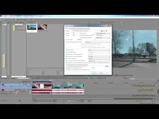 Сони вегас про 13 - проект и рендер формата HD