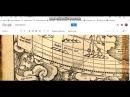 НЕВЕРОЯТНАЯ ИСТОРИЧЕСКАЯ КНИГА 1554
