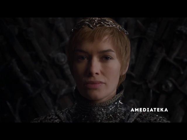 Игра престолов 7 сезон Русское промо 2017