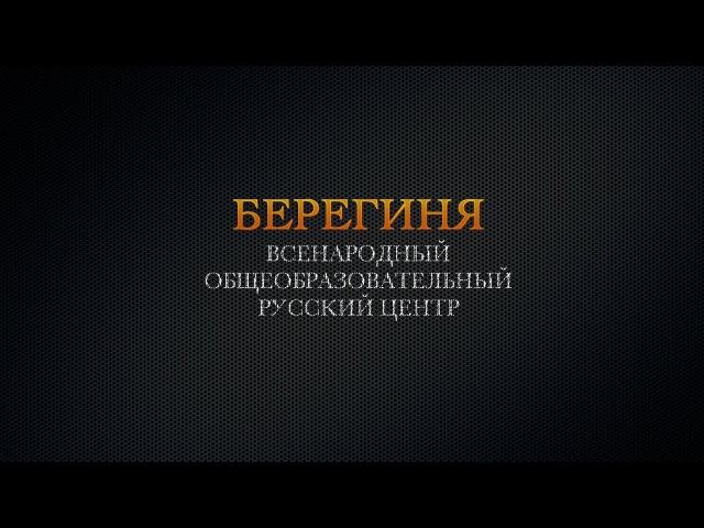 Токарева Н.П.Новичковый семинар.Москва.7.05.17.День - 2.