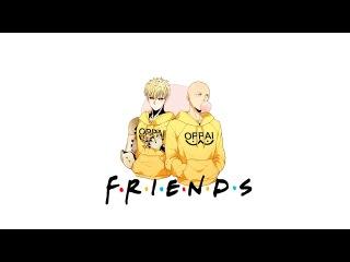 Ванпанчмен (Пародия на Друзья) | Onepuncman (Friends parody)