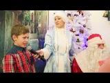 Новогодний детский утренник. Песенка для Деда Мороза. Банкетный зал Шекспир