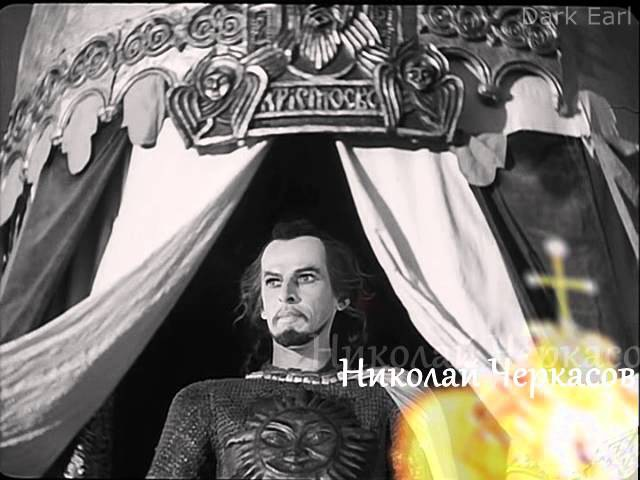 Ivan the Terrible (The Tudors opening style)