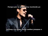Marc Anthony - Ven, d