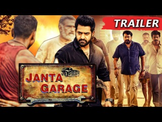 Janta Garage (Janatha Garage) 2017 Official Trailer | Jr. NTR, Samantha Ruth Prabhu
