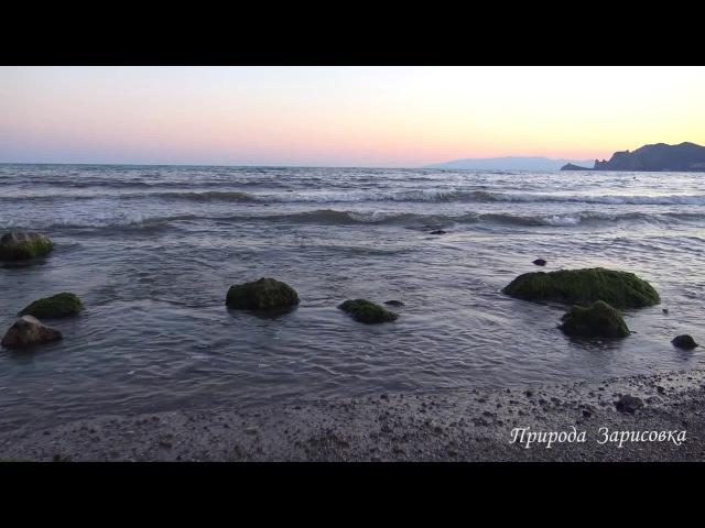 Море. Шум прибоя. Рассвет. Восход солнца. Звуки моря. Шум волн. Релакс. Медитация. ...