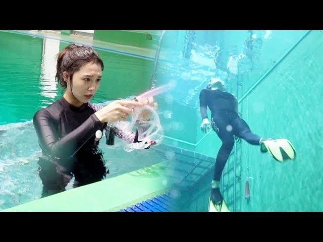 정은지, 정글 위해 사전 7m 수중 훈련 완료 @김병만의 정글의 법칙 268회 20170609