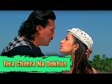 Tera Chehra Na Dekhun Agar Video Song | Ram Shastra | Vinod Rathod, Alka | Jackie, Manisha | HD