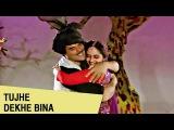 Tujhe Dekhe Bina Video Song | Insaaf Kaun Karega | Dharmendra, Rajnikanth, Jayapradha | HD