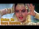 Naina Ho Gaye Baware Video Song Phool Bane Angaray Rekha Rajnikanth