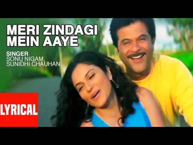 Meri Zindagi Mein Aaye Ho Lyrical Video | Armaan | Anil Kapoor, Gracy Singh
