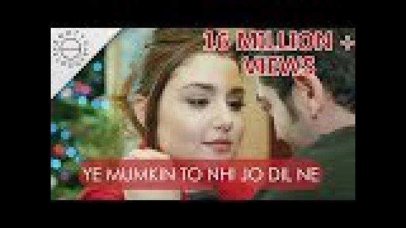 Ye mumkin to nahi jo dil ne chaha tha wo mil jaye | Hayat and Murat