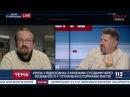 Кость Бондаренко и Игар Тышкевич - гости 112 Украина, 13.11.2017
